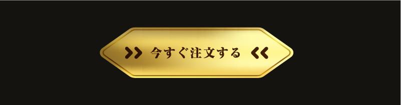 """愛媛県松山中島はちみつ"""" width="""