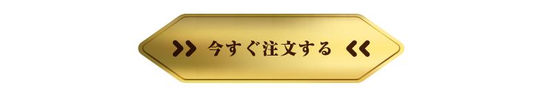 """中島まどんな"""" width="""