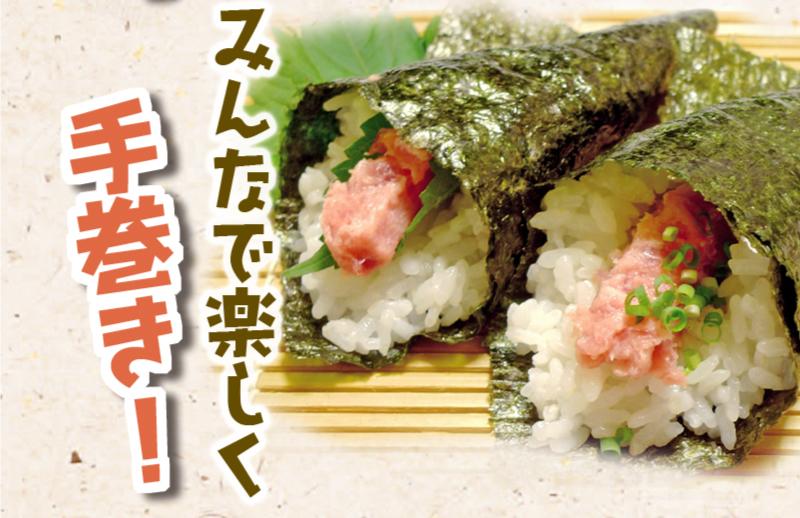 海鮮丼 通販