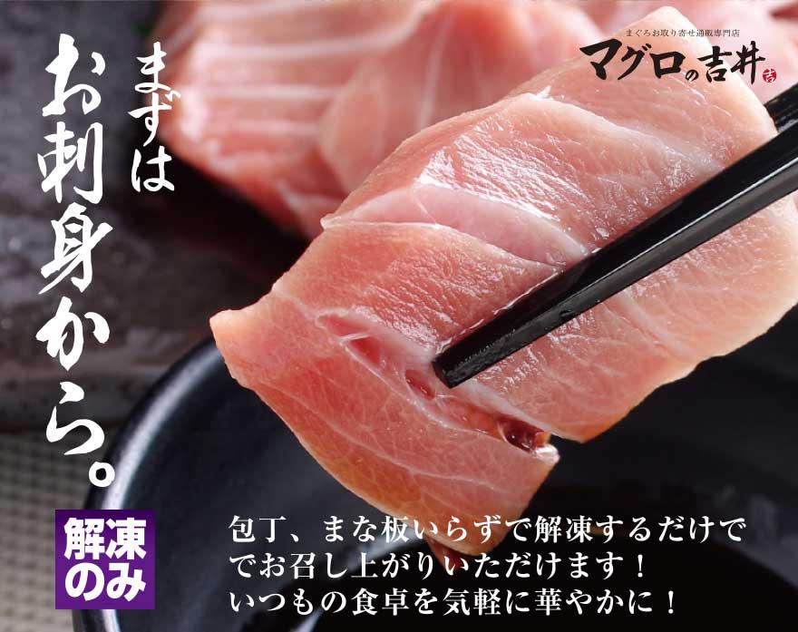 お取り寄せ グルメ 海鮮