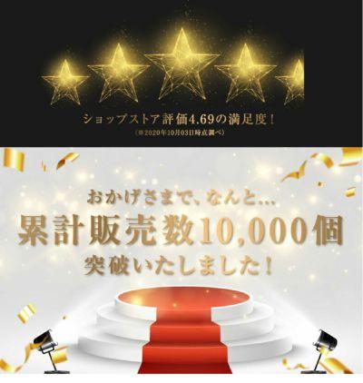 豪華海鮮三色丼、大トロ100g 無添加ウニ100g 醤油漬けイクラ70g 丼2~3杯分